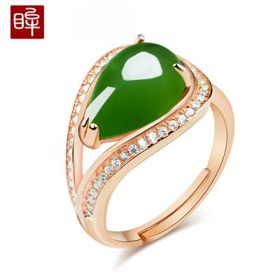 印象眸IMPRESSION EYES 和田玉s925银镀玫瑰金镶碧玉戒指 情侣款玉石戒指指环