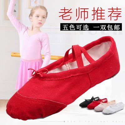 飞言成人儿童舞蹈鞋女软底红爪鞋帆布形体练功鞋男女瑜伽芭蕾舞鞋