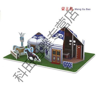 中国风古建筑拼装纸模型3D立体拼图diy小屋房子儿童手工制作应学乐 蒙古包