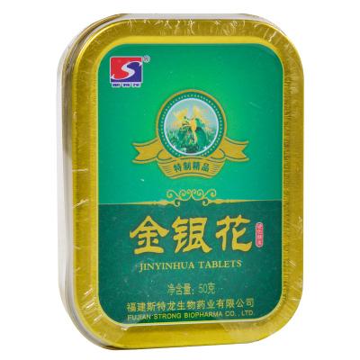 斯特龍 金銀花硬質糖果 50g/盒