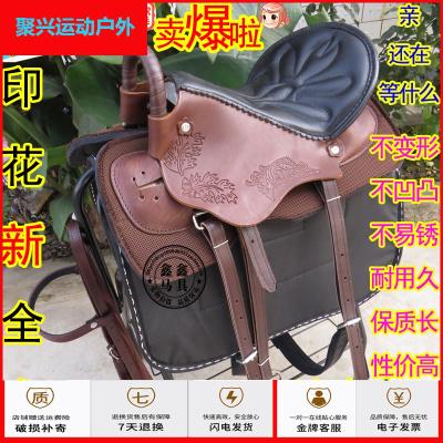 蘇寧運動戶外馬術馬具用品馬鞍子全套牛皮印花游客馬鞍大小矮配件騎馬馬鞍裝備聚興新款