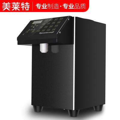 美萊特商用貢茶奶茶全自動果糖機 16格超精準奶茶店果糖定量機