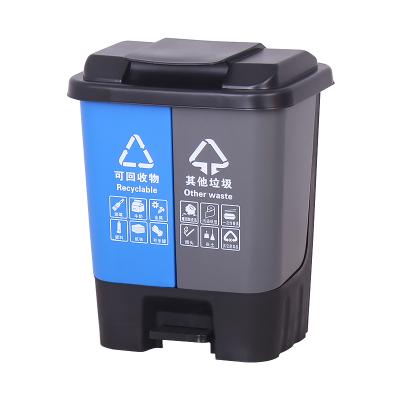創世人 分類垃圾桶家用帶蓋雙桶腳踏上海干濕分離戶外商用垃圾箱 40L