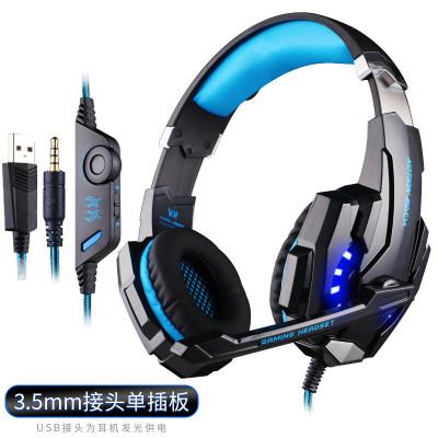因卓G9000单孔电脑吃鸡游戏耳机头戴式手机K歌电竞耳麦 单插头发光带线控 2米编织线 黑蓝黑红两色可选