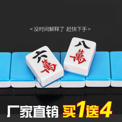 因樂思(YINLESI)家用麻將牌手搓麻將 中大號四川手打麻將牌40/42/44mm帶桌布 麻將 手搓麻將