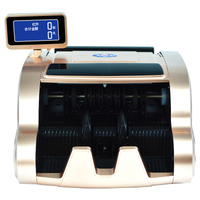 愛寶(Aibao) JBYD-216(C)智能語音點鈔機驗鈔機銀行支持2019新版人民幣USB升級 JBYD-216