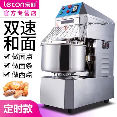 乐创(lecon)LC-SD20 和面机商用 双动双速揉面机打面机搅拌机 20升定时款