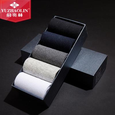 俞兆林男士棉襪子中筒襪禮盒裝商務五色五雙裝棉襪吸汗透氣休閑彈力新款2020年春夏款