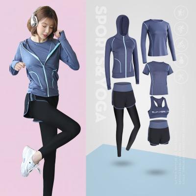 瑜伽服女運動套裝專業健身房跑步晨跑休閑瑜珈時尚網紅春季瑜伽服閃電客