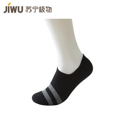 蘇寧極物 男士抑菌抗菌條紋精梳棉淺口船襪 5雙裝