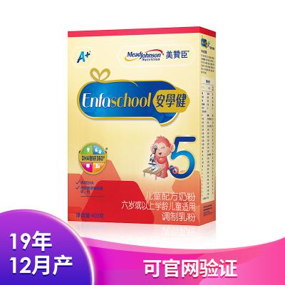 【19年12月產滿5盒減3元】美贊臣(MeadJohnson)安學健A+5段400g兒童配方奶粉調制乳粉*1盒裝