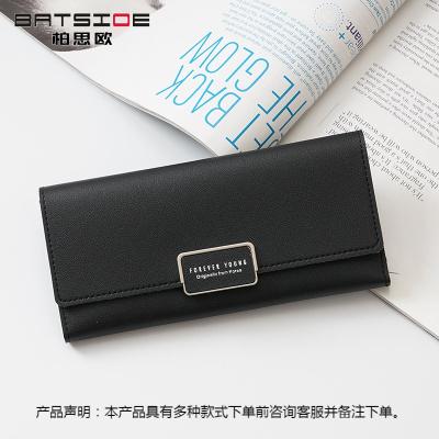 2019新款女士韩版三折叠简约清新长款搭扣手拿多卡位薄款搭包【定制】 黑色