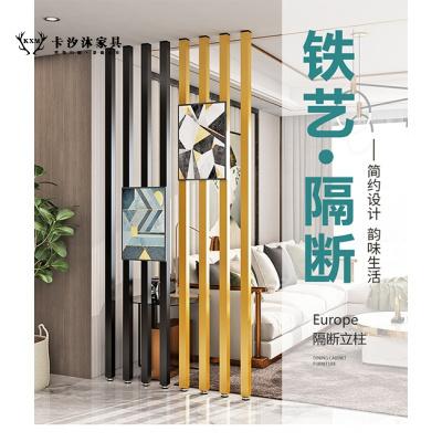 卡汐沐簡約現代鐵藝屏風隔斷客廳餐廳辦公室臥室裝飾墻家用玄關立柱