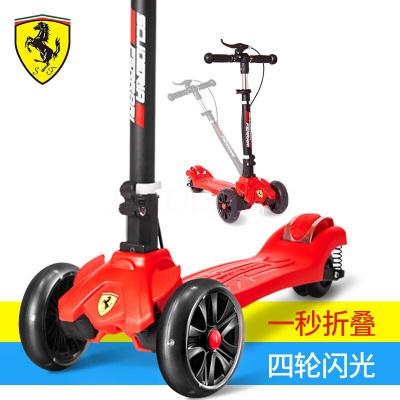 Ferrari/法拉利兒童滑板車 四輪全閃一秒折疊手剎避震搖擺車滑行車輪滑滑板踏板車2-15歲