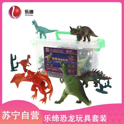 乐缔LERDER儿童恐龙玩具套装侏罗纪公园动物模型玩具霸王龙大3-6周岁 儿童礼物