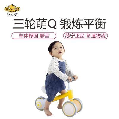 小米生態鏈 柒小佰兒童溜溜車滑步車滑行學步車1-3歲男女寶寶