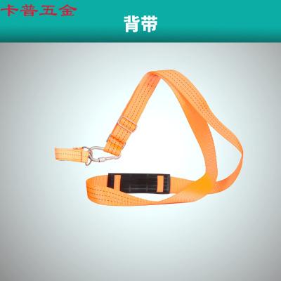 致仕電動扳手鋼架子鐵支架腰包架子工扳手掛鉤電池套鋰電池包背帶背包 黃色加厚加長背帶