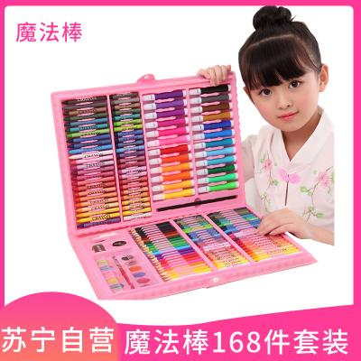 魔法棒168件粉色兒童文具套裝學習禮品小學生畫畫用品畫筆幼兒園水彩筆生日創意新生入學禮物一年級開學大禮包男孩玩具女孩玩具