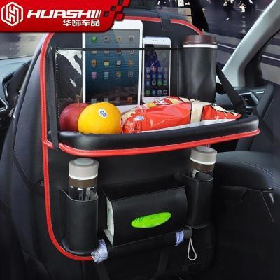 汽车座椅收纳袋车载折叠餐桌台椅背置物袋汽车用品挂袋储物袋黑红款单个带折叠餐桌