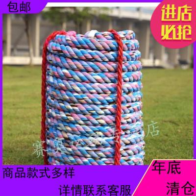 耐用型棉布料拔河绳30米20米15米4cm/3cm 拔河比赛绳拔河绳不扎手