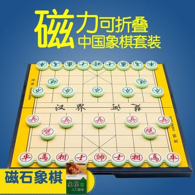 中國象棋中號磁性兒童折疊棋盤象棋套裝成人初學者小學生幼兒 大號