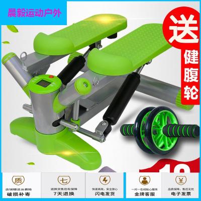 運動戶外正品踏步機家用靜音左右搖擺液壓腳踏機扭腰運動機健身器材放心購
