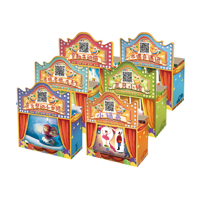 經典童話立體紙劇場 寶寶角色扮演 親子益智玩具書(6選1隨機發出)