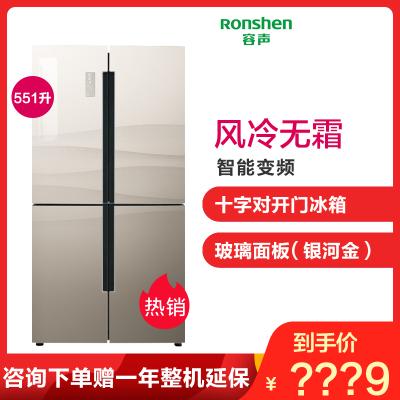 【99新】容声(Ronshen)BCD-551WKK1FPGA 551升十字对开门无霜变频冰箱 带WIFI