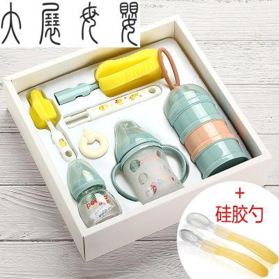 兒玻璃奶瓶套裝禮盒嬰兒寶寶奶瓶寬口徑帶吸管防脹氣防摔 (綠色)玻璃套裝60ml+120ml送硅膠勺