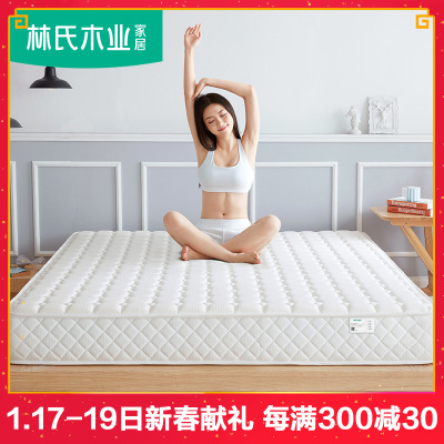 林氏木业3E椰棕垫1.5m弹簧床垫1.8米床硬垫经济型酒店床垫CD003