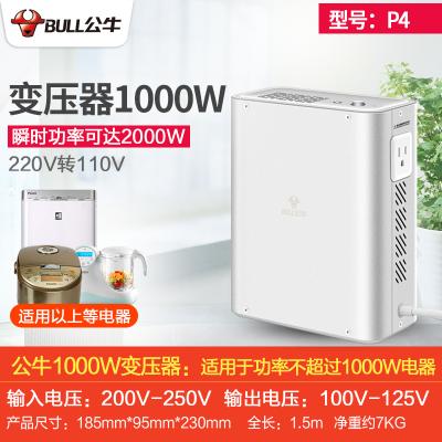 bull公牛 220V轉110V變壓器國內使用外國電器適用電飯煲吹風機熱水壺等GN-P4功率1000W