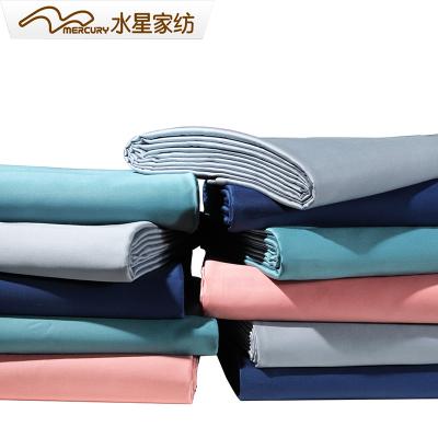 水星家纺 60支长绒棉贡缎抗菌床单单件 环游世界长绒棉抗菌床单