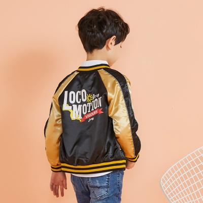 【1件3折价:69】moomoo童装男中童外套新款春秋装韩版休闲儿童贡缎梭织开衫