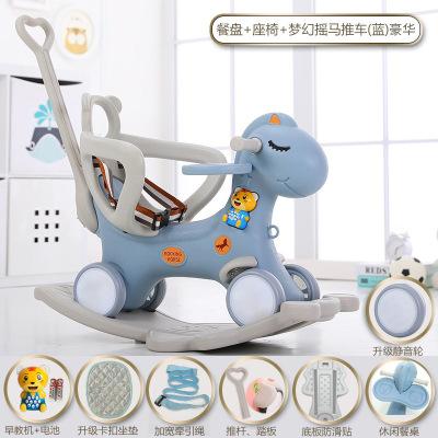 優佳樂(Youjiale)新款兒童搖馬寶寶搖椅木馬音樂搖搖馬兩用加厚1-3歲小車QQ車搖馬兒童玩具周歲禮物藍色