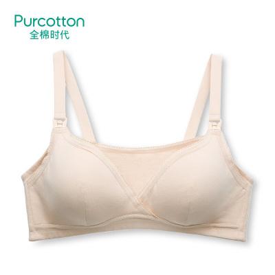 全棉時代 孕婦哺乳文胸 純棉喂奶內衣胸罩 無鋼圈肩開扣插墊款