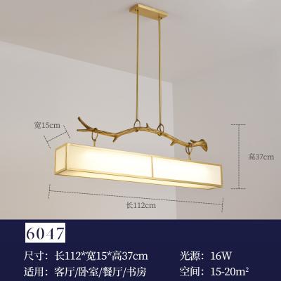 華閣 現代中式中式燈客廳吊燈新中式餐廳吊燈全銅系列臥室酒店別墅吊燈燈具D6044