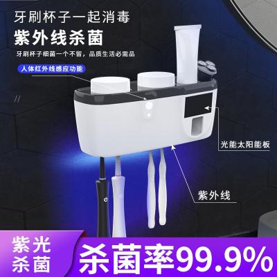 一衛(yweel)智能牙刷消毒器紫外線殺菌電動壁掛式牙膏網紅刷牙杯收納盒置物架 牙刷架