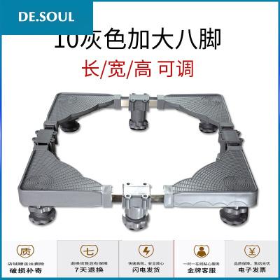 苏宁放心购小天鹅洗衣机底座托架子专用不锈钢滚筒波轮通用防滑防震加高移动