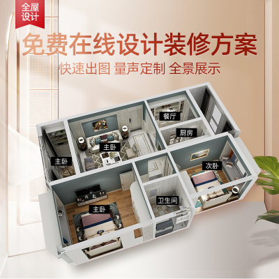 TATA木門房屋裝修門配件設計家裝方案圖紙室內家裝3D效果圖制作全屋效果圖純設計