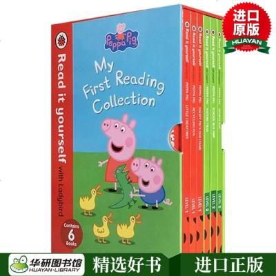 小猪佩奇粉红猪小妹 进口儿童英语分级读物 Peppa Pig My First Reading Collection