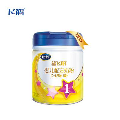 飛鶴(FIRMUS) 星飛帆嬰兒配方奶粉 1段(0-6個月適用)700克罐裝