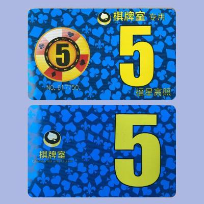 麻將機籌碼幣 撲克牌棋牌室籌碼卡片娛樂卡片方形VC 棋牌室 【凹凸碼5元】(100張)