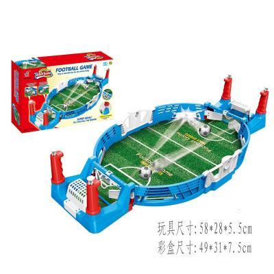 足球臺玩具 大號足球桌面雙人對戰競技兒童互動游戲玩具