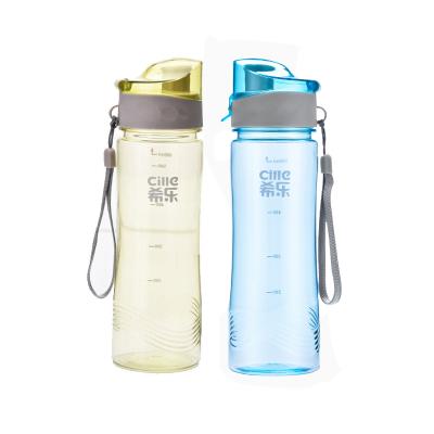 希樂塑料杯600ml 水杯便攜防漏杯子男女兒童運動水壺創意夏季隨手杯1只裝 XL-1427