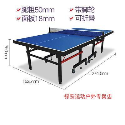 苏宁放心购乒乓球桌家用可折叠式室外训练标准户外简易比赛室内乒乓球台聚兴新款