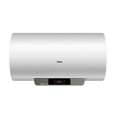 Haier/海尔60升电热水器EC6001-DQ3无线遥控,调水温不踮脚,健康抑菌,防电墙