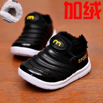 邁凱恩品牌毛毛蟲童鞋男童鞋兒童一腳蹬加絨棉鞋防滑運動鞋秋冬女寶寶跑步鞋