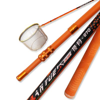 刀客2.1m碳素抄網 刀客競技抄網 網頭網兜 抄網頭 漁具用抄網垂釣
