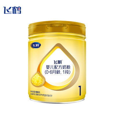 飞鹤(FIRMUS) 飞帆 婴儿配方奶粉 1段(0-6个月适用)900克罐装