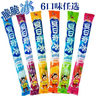 喜之郎 夏日奇冰脆脆冰棒棒糖风味饮料多种口味可选85ml*20支日期到20年2月13